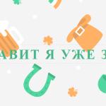 5 wskazówek jak oswoić rosyjski alfabet