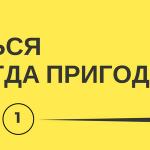 Serwis Coursera – sposób na naukę rosyjskiego