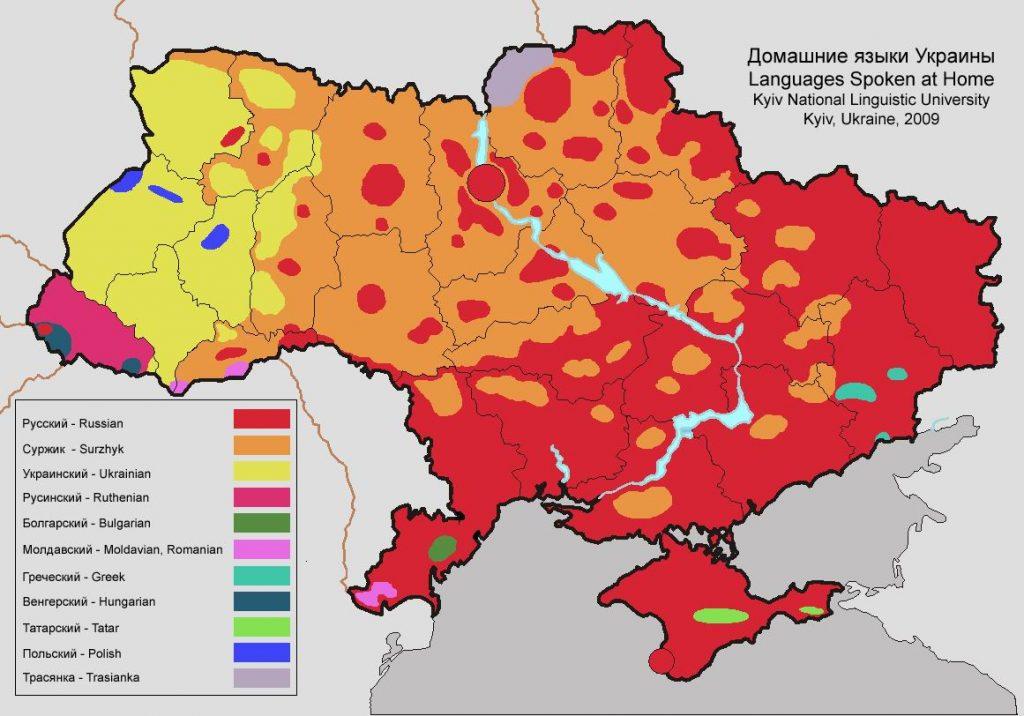 języki używane na Ukrainie