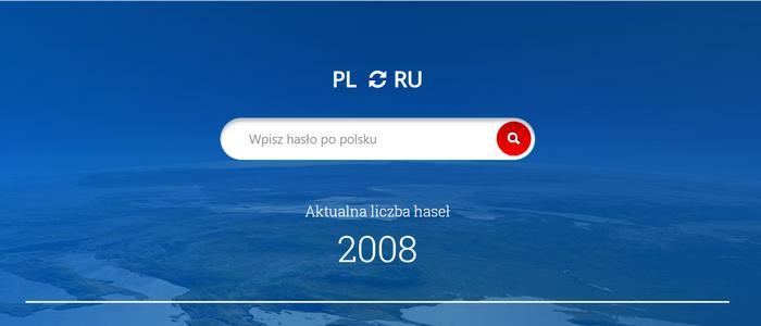 słownik polsko-rosyjski marketing
