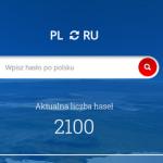 Słownik polsko-rosyjski z zakresu marketingu - aktualizacja