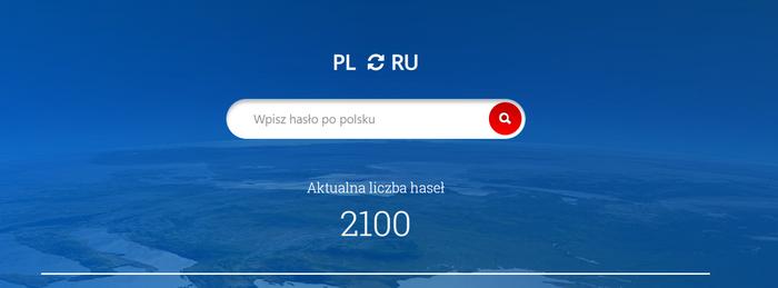 Słownik polsko-rosyjski z zakresu marketingu