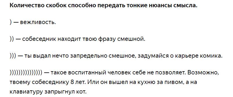 uśmiech po rosyjsku