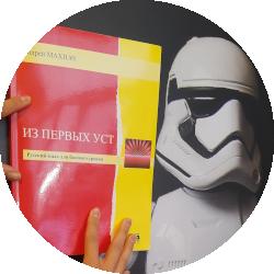Podręcznik do nauki rosyjskiego - Iz pierwych ust