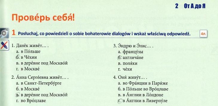 Podręcznik do rosyjskiego Nowyj dialog - ćwiczenia