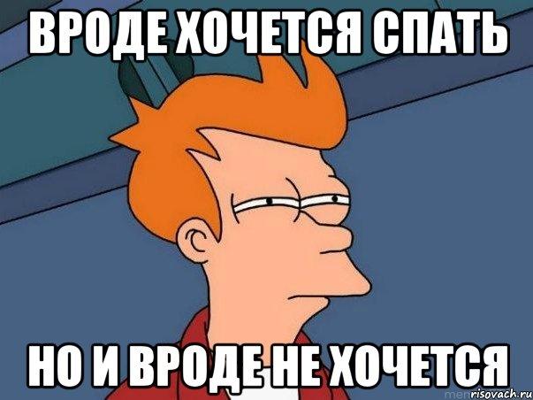 formy bezosobowe w języku rosyjskim