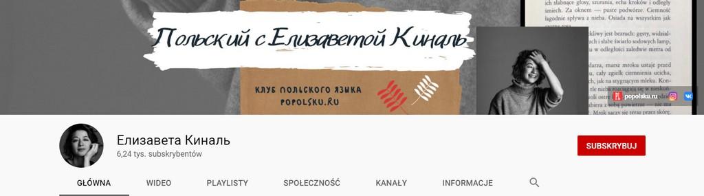 Polski z Jelizawietą Kinal