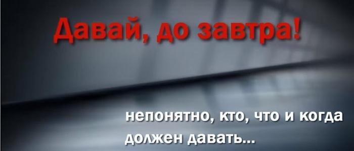 dawaj po rosyjsku
