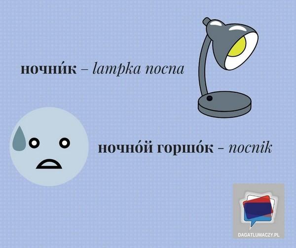 lampka nocna po rosyjsku