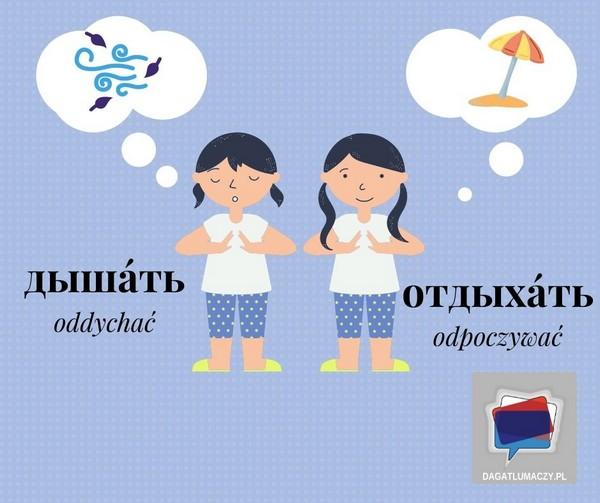 odpoczywać po rosyjsku